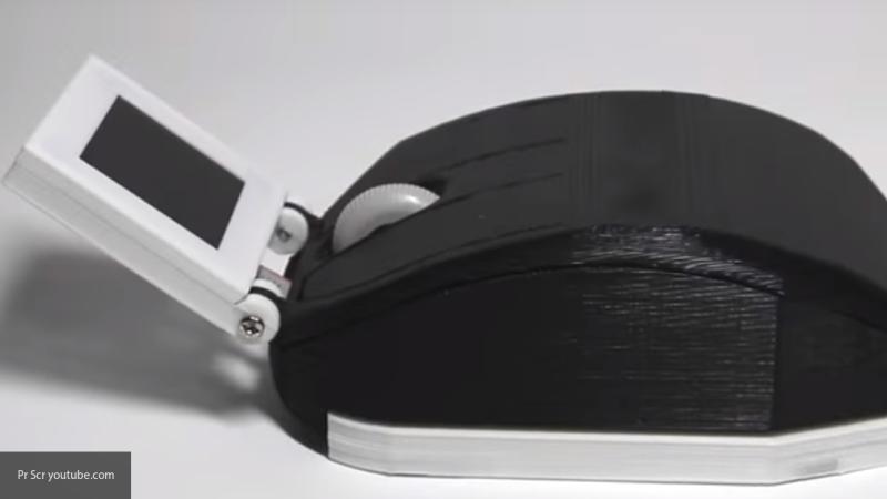 Создан первый мини-компьютер размером с мышку