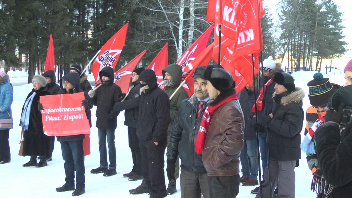 В Уфе прошел митинг левых сил. Они не согласны с итогами выборов