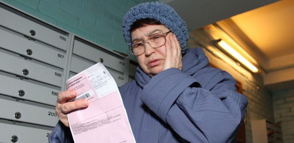 Жилищно-коммунальные услуги населению не по карману