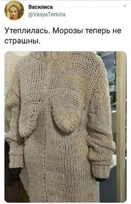 4809770_uudevka5_1_ (449x700, 200Kb)