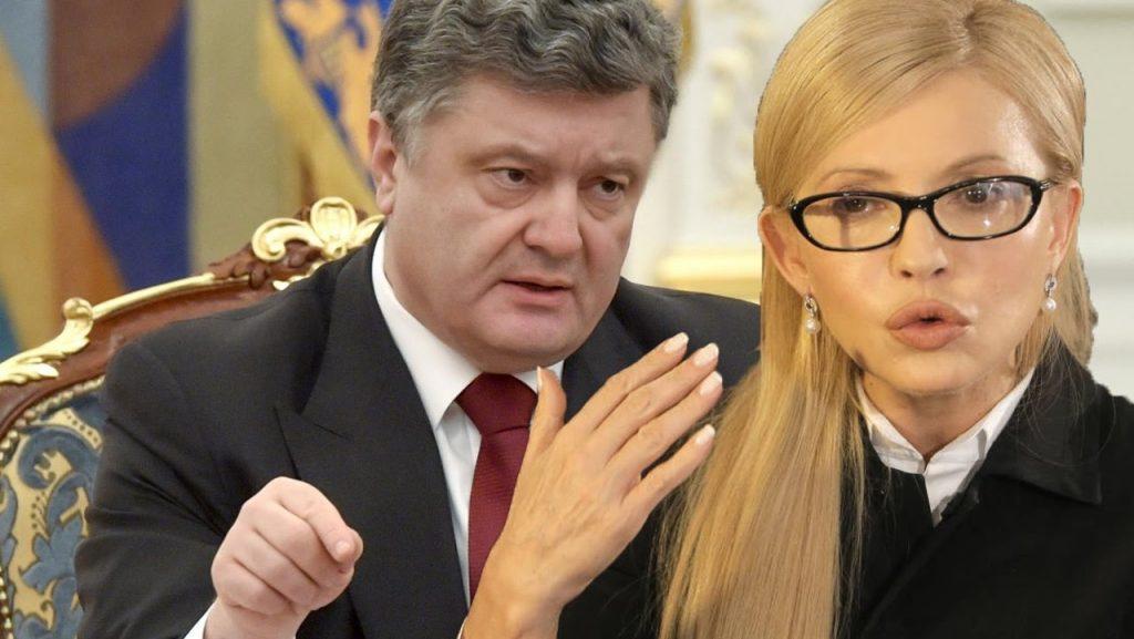 Тимошенко дала понять, что Порошенко украл все кредиты МВФ