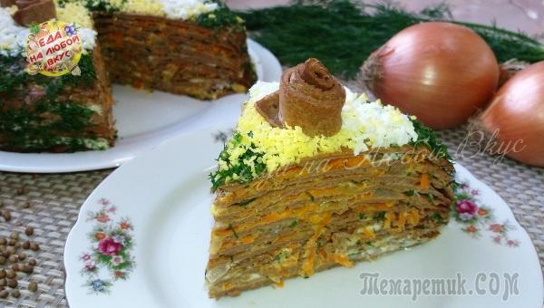 Закусочный торт «Праздничное…