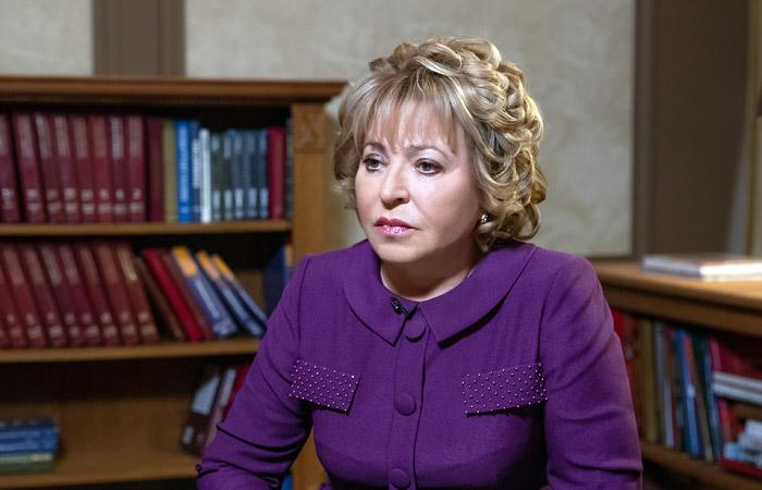 Валентина Матвиенко: ругайте власть как хотите, но не обзывайте и не унижайте человеческое достоинство