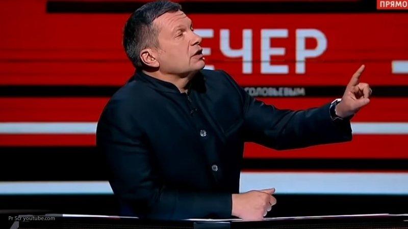 """Соловьев раскритиковал Водонаеву за ее заявление про """"рожающее русское быдло"""""""