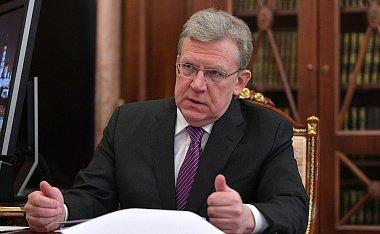 Кудрин заручился поддержкой Генпрокуратуры