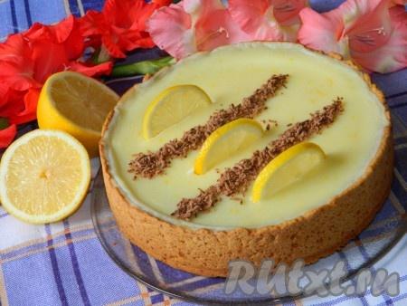 Сливочный маковый пирог сладкая выпечка
