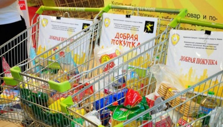 Более 3,5 т продуктов собрал…