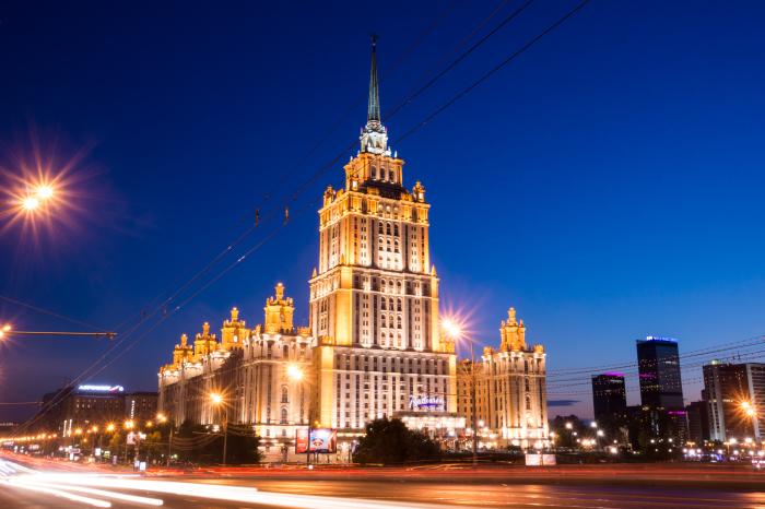 Гостиница «Украина». Сегодня отель Radisson Royal.