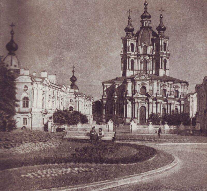 Собор Смольного монастыря. 1955 год, СССР, история, ленинград, факты