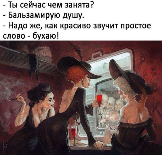 4809770_UuDevka61_1_ (563x537, 53Kb)