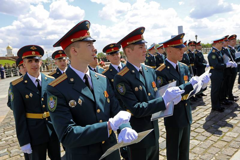 День офицера России