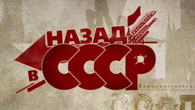 Народ России живет прошлым, власть – будущим. Только не нашим… россия