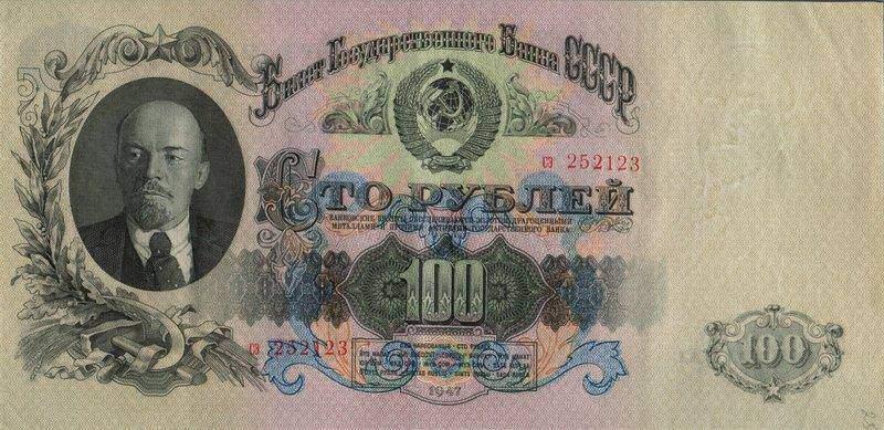 Как Сталин освободил рубль от доллара история,СССР,Сталин