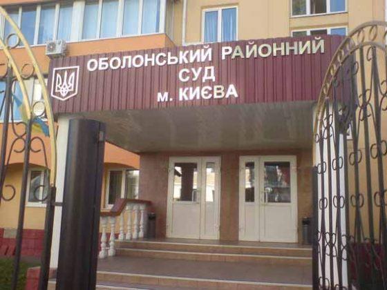 В Киеве суд отказался допраш…
