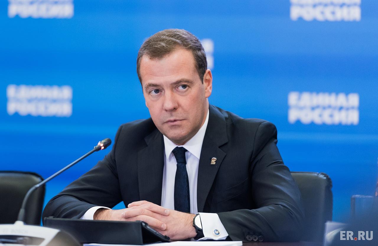 """Съезд """"Единой России"""" - начало политической реформы или путь в небытиё?"""