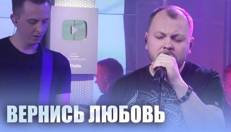 Невероятно душевная песня ''Вернись, любовь'' в живом исполнении Ярослава Сумишевского 00,исполнитель