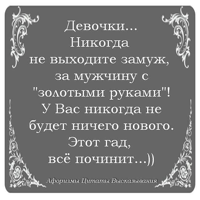 4809770_UuDevka8 (650x650, 46Kb)