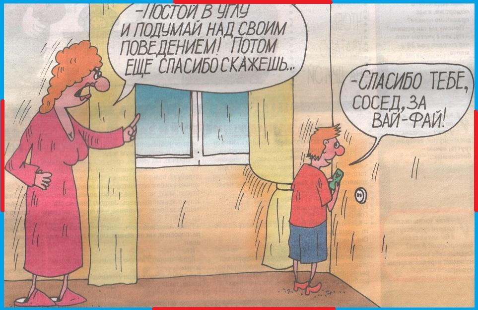 ВИннЕГРЕТ 106