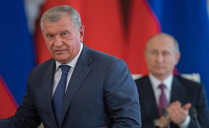 В Совете Федерации призвали не исполнять решение суда Гааги по ЮКОСу