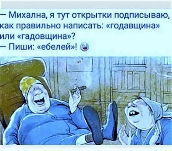 Водитель-дальнобойщик зимой на морозе меняет колесо на прицепе и матерится вслух...