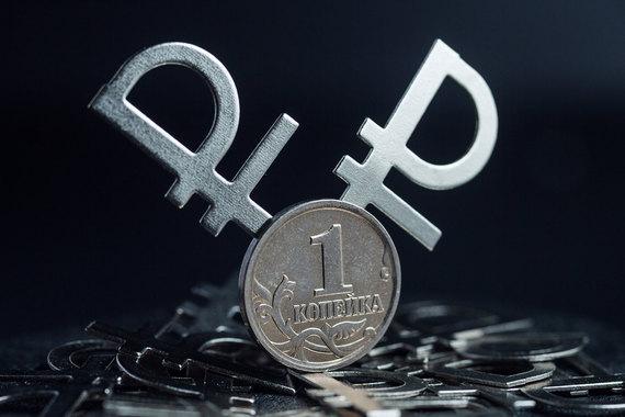 Российская экономика вдвое замедлила спад