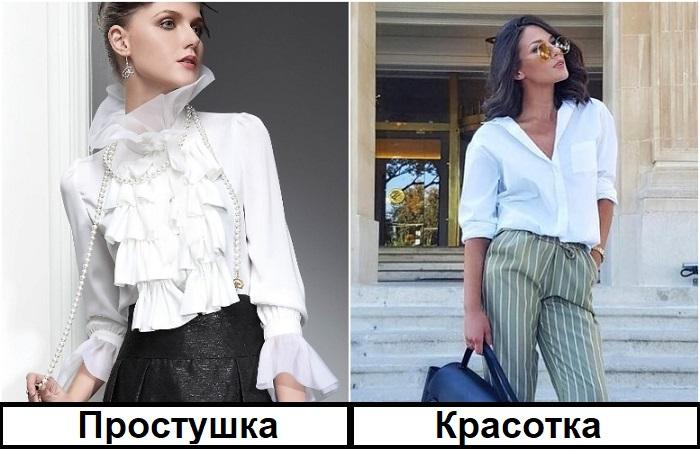 Обычная белая рубашка будет намного универсальнее блузы с жабо и воланами