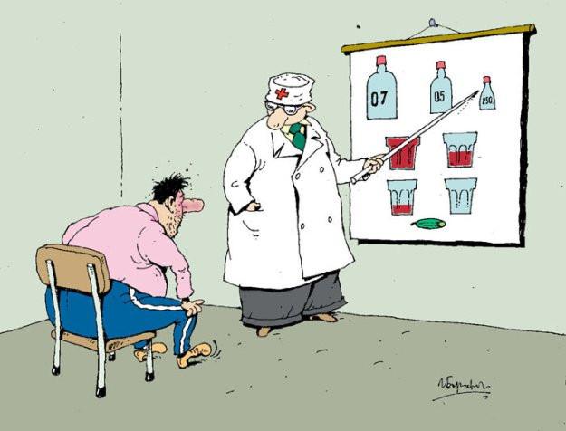 Визит врача