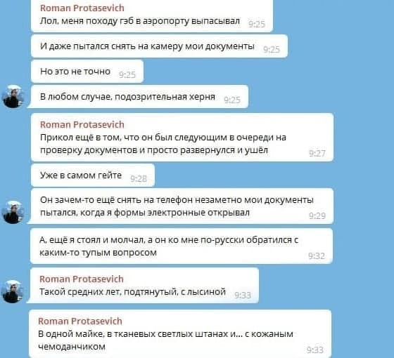 А он ко мне по-русски обратился с каким-то тупым вопросом...