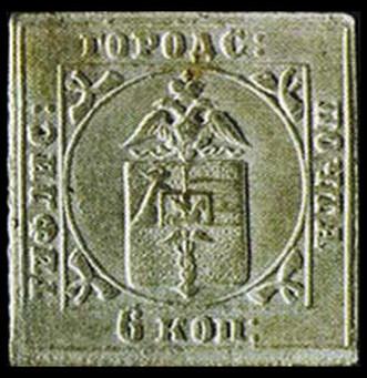 «Тифлисская уника» коллекции, марки, почта россии, почта рсфср, почта ссср, филателия