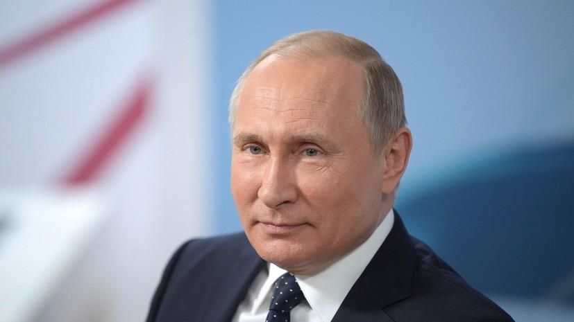Указ о национальных целях развития России до 2024 года