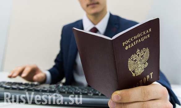 СРОЧНО: Россия готовится массово выдавать паспорта жителям Донбасса — подробности   Русская весна
