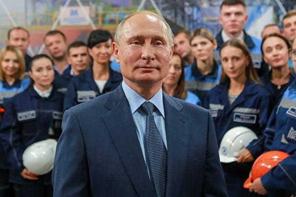 Владимир Путин предложил закрепить упоминание Бога в Конституции России