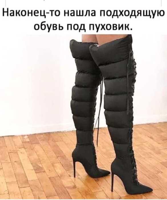 4809770_UuDevka48 (585x700, 27Kb)