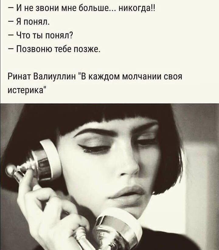 Картинки я тебе позвоню