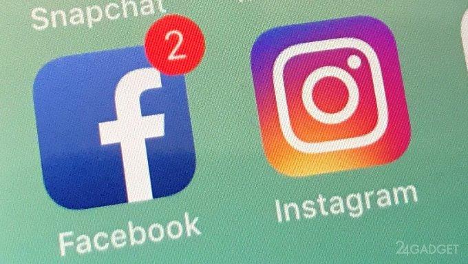 Эксперты оценили, какие приложения больше всего «крадут» личные данные пользователей
