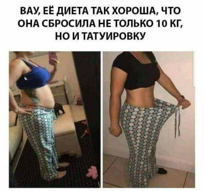 4809770_uudevka72 (700x658, 48Kb)