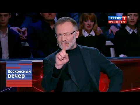 Михеев про цирк и балаган вокруг Трампа