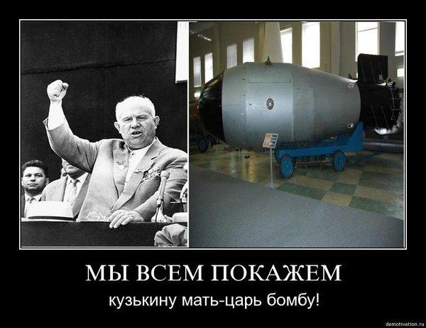 НАТО подбирается к границам РФ и мы готовы задушить их в объятиях