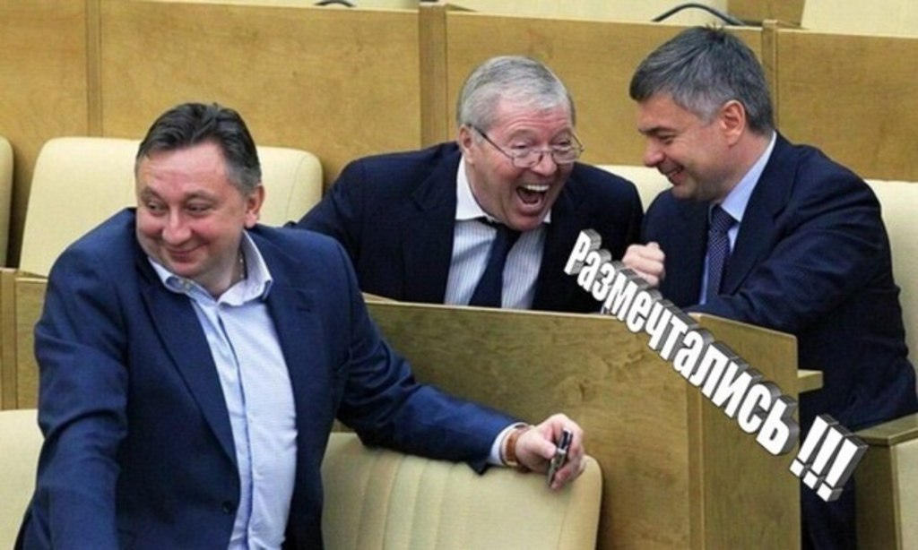 Единороссы отклонили законопроект о повышении МРОТ до 25 000 тыс. рублей