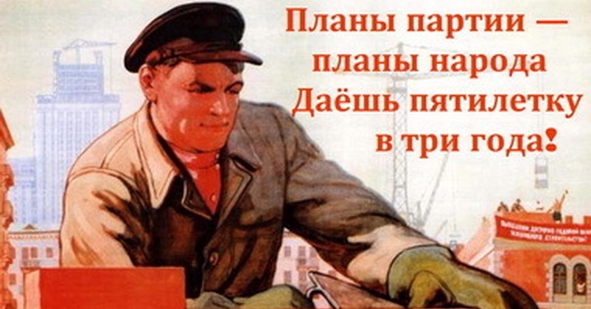 Тезисно будущее,диванная аналитика,интересное,Россия,экономика