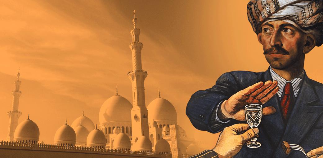 Ислам победил алкоголизм, а коммунизм усугубил. Почему?