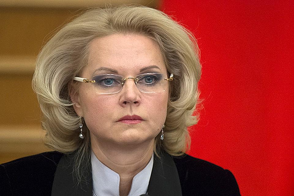 Пример социального геноцида — Голикова считает, что пенсионеры должны быть сняты с государственного обеспечения