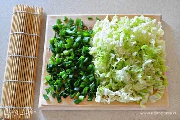 Зеленый лук и пекинскую капусту помыть, обсушить и мелко нашинковать. Не забудьте срезать у капустных листьев плотную часть.