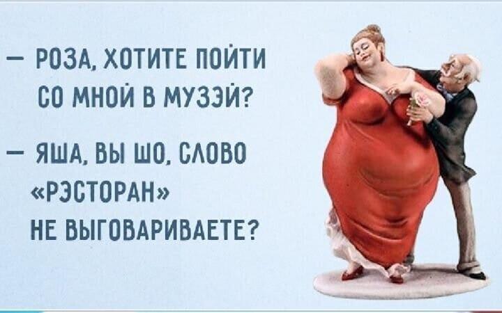 """Сидим с товарищем в номере гостиницы """"Россия"""", выпиваем анекдоты,веселье,демотиваторы,приколы,смех,юмор"""