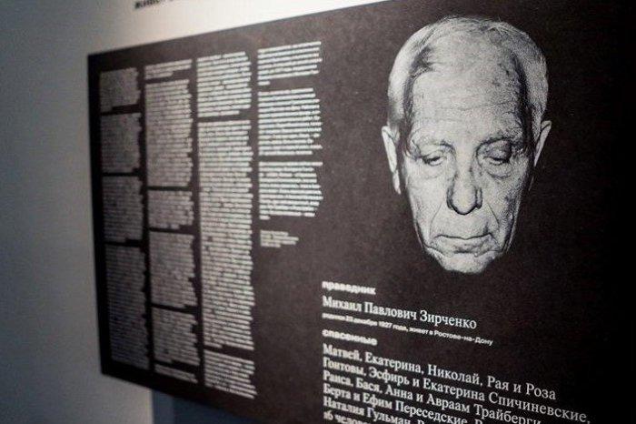 Мемориальная доска Михаила Зирченко.