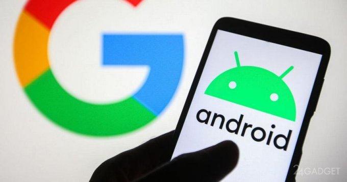 Смартфонам с устаревшей ОС Android запретили использование сервисов Google