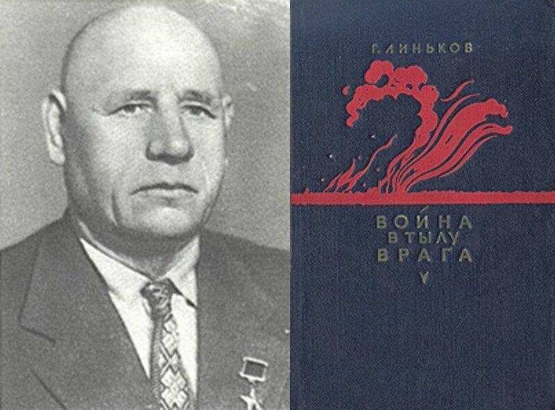 Как партизанский Батя Линьков разобрался с фашистским агентом