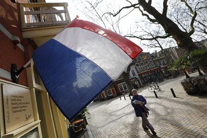 Россия разорвала налоговое соглашение с Нидерландами Экономика