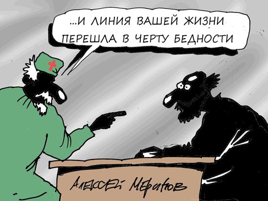 """""""Пенсионеров сдать в утиль"""":…"""
