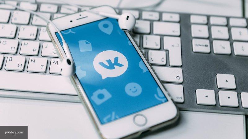 Церковь предложила выслеживать маньяков в социальных сетях